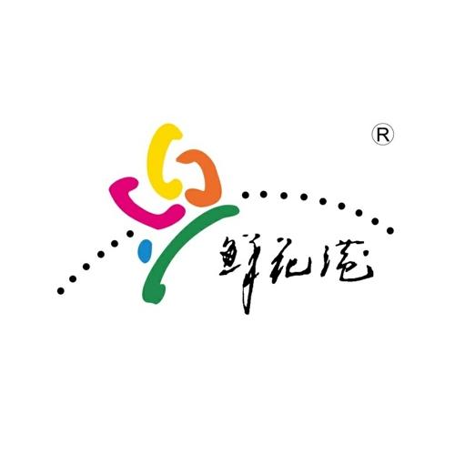 上海鲜花港企业发展有限公司