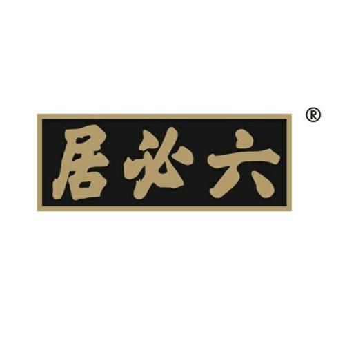 北京六必居食品有限公司