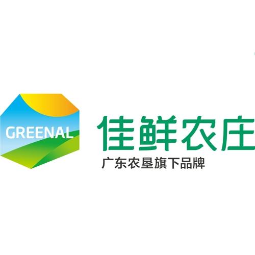 广东广垦绿色农产品有限公司