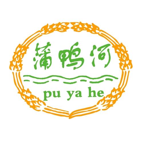 黑龙江省普阳农场制米厂