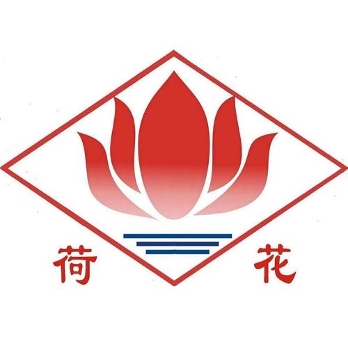 广西农垦糖业集团红河制糖有限公司