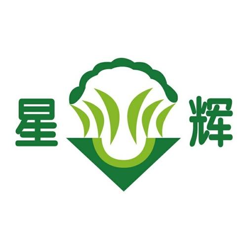 上海星辉蔬菜有限公司