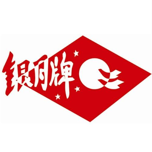 湛江市金丰糖业有限公司