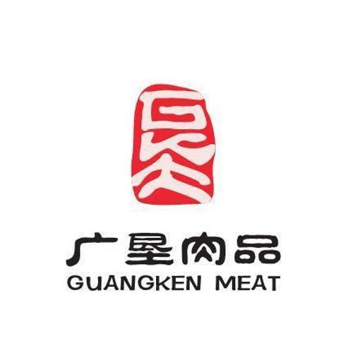 东莞市广垦食品有限公司