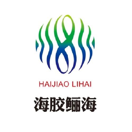 海胶鲡海生态实业(海南)有限公司
