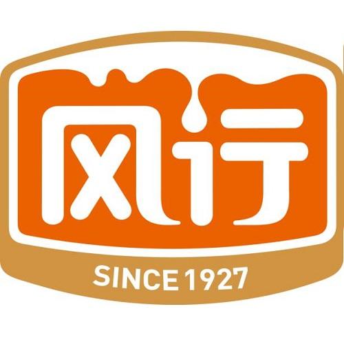广州风行乳业股份有限公司